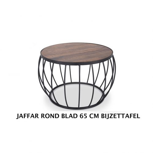 Jaffar coffee table around industrial